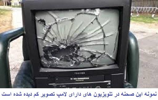 ضربه خوردن پنل تلویزیون