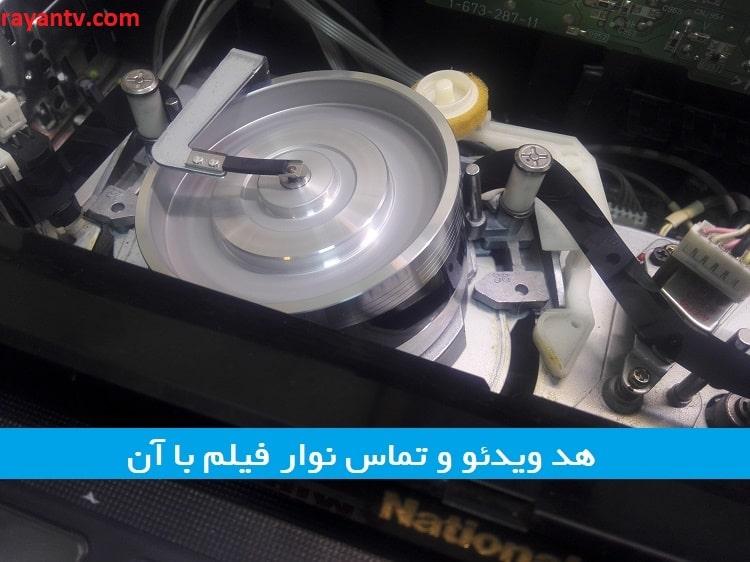 video vhs repair